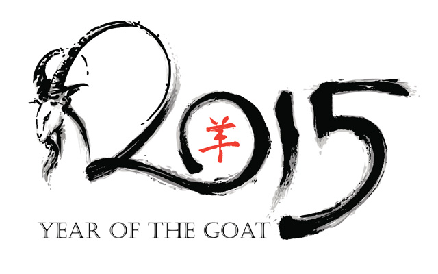 2015 - Year of the Goat